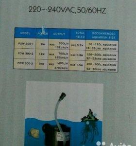 Рабочий фильтр для воды на 200 литров