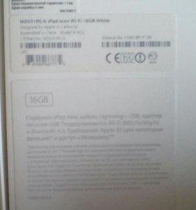 Продам ipad mini