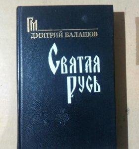 Книги различные 2