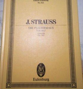 Штраус. J. STRAUSS Произведения.