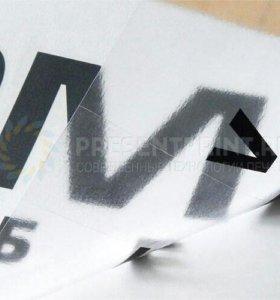 Буквы / плоттерная резка