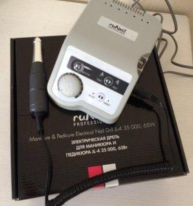 Аппарат для маникюра и педикюра/электрический