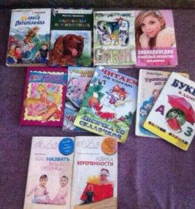 Дневники и книжки