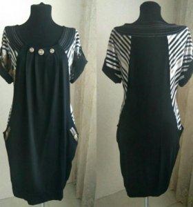 Платье р.50 54