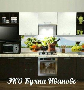 Кухня Ароматный мир.