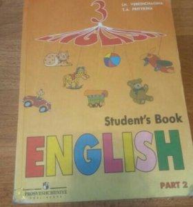 Учебник по английскому 2 часть 3 класс