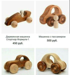 Деревянные машинки ручной работы