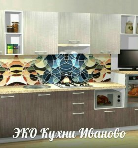Кухня Витраж.