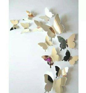 Зеркальные Бабочки 12щт