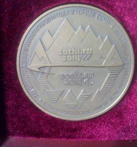 Медаль Сочи2014