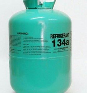фрион R 134 фреон 134