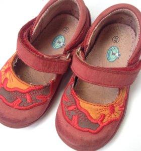 """Туфли """"Вприпрыжку"""" на девочку 22 размер"""