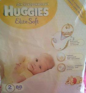 Haggis Elite soft