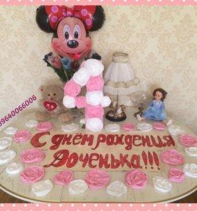 Украшение на праздник цифра надпись и цветы