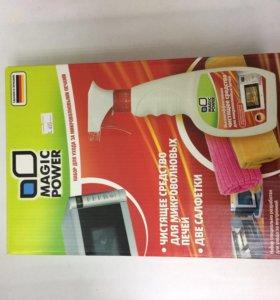 Чистящее средство для микроволновки