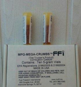 Топливная добавка - MPG-mega-crumbs