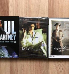 2 фильма и концерт Пола Маккартни на DVD