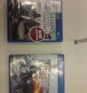 2 игры для PS 4