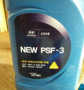 (PSF-3) жидкость в гур