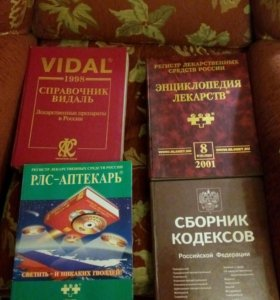 Старенькие книги