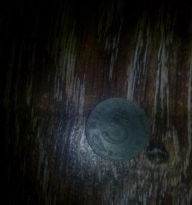 Старинная немецкая монетка