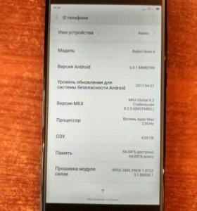 Xiaomi redmi note 4 G/V 4/64G Black новый