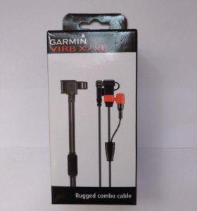 комбо-кабель питания для Garmin virb x/xe
