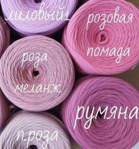 Пряжа трикотажная цвета лиловый,пыльная роза и др.