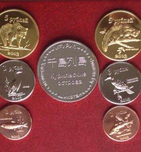 Курильские острова 13 монет 2013г - 4 острова