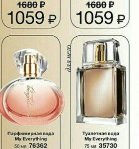 ЛЮБОЙ из 2-х ароматов со скидкой.