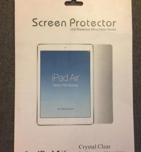 Пленка для iPad 5/6
