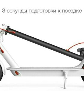 Электросамокат Xiaomi Mi Electric Scooter