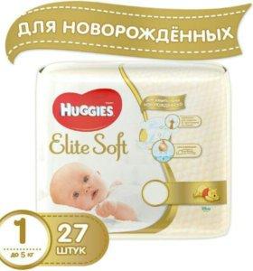 Huggies Elite Soft 1,2