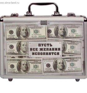 """Открытка """"Чемодан денег"""""""