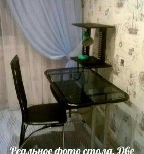 Стол (стеклянный)