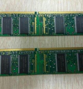 Оперативная память DDR1 256 Mb