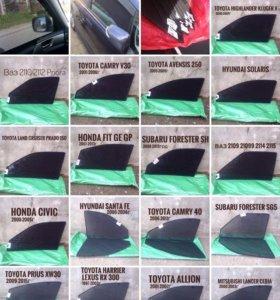 Каркасные автошторки