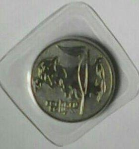 Монеты в запайке .