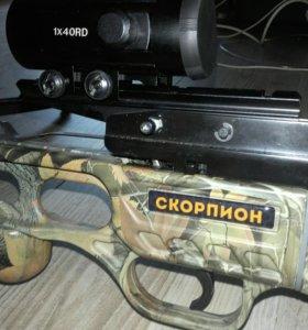Арбалет Скорпион PKG+комплект доп оборудования