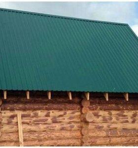 Заборы, крыши, обшивка