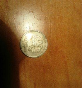 1 рубль 1998 (брак)