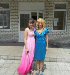 Платье розовое в пол