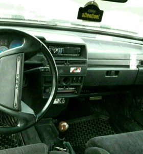 ВАЗ 2109 2003 год