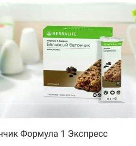 Продукция ГЕРБАЛАЙФ