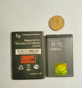 Акомуляторы для телефонов