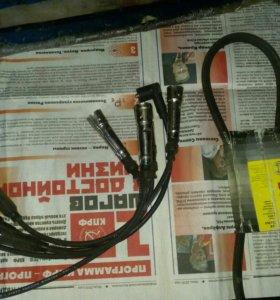 Тросики бронипровода ремни