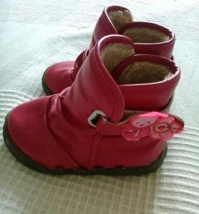 Демисезонные ботиночки р 22