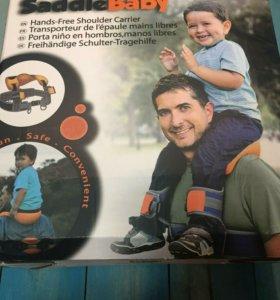 SaddleBaby новое детское седло