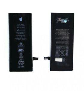 Аккумулятор, акб, батарея iPhone айфон 4-8