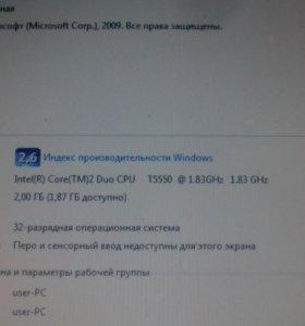 Ноутбук асус F5RL